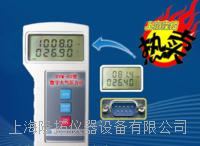 手持式压力表,DYM3-03型数字大气压计 DYM3-03