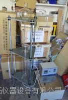 2151罗氏泡沫仪使用方法 2151