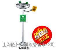 不锈钢立式紧急洗眼器  WJH0359