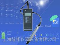 FYTH-1便携式高精密数字温湿度仪 FYTH-1