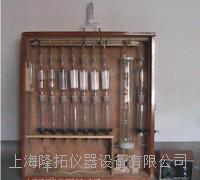 1903七管奥氏气体分析器 1903