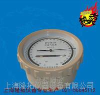 空盒气压表技术参数,DYM3平原型空盒气压表