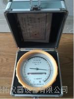 空盒气压表、气象用风云牌DYM3空盒气压表