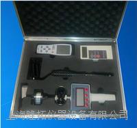 FY-S型数字综合气象仪