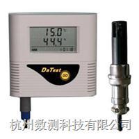 管道式温湿度记录仪 DT-TH23G