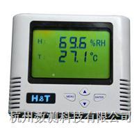 LCD显示温湿度变送器 DT-THBXV