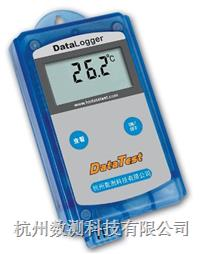 疫苗运输专用电子温度仪 DT-T100