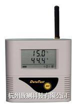 药品冷藏车GPRS温度监测系统