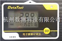 经济型电子温度记录仪 DT-T10J