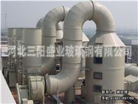 河北氮氧化物处理塔 BJS
