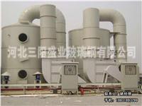 河北锅炉废气处理塔