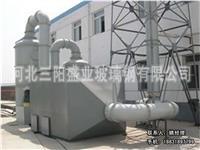 喷漆废气活性炭处理塔制作