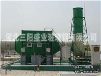 有机废气净化塔设计 YHSJ