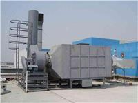活性炭除臭设备设计
