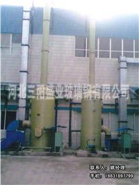 氨氮污水处理设备