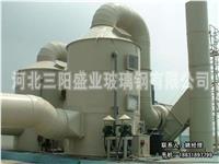 氨氮吸收塔