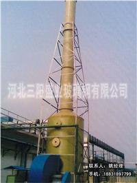 氨氮污水处理设备介绍 BJS
