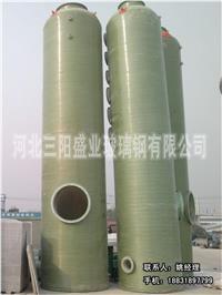 衡水锅炉双碱法脱硫塔