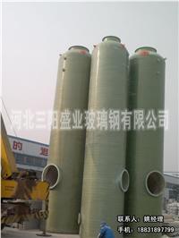 锅炉双碱法脱硫塔 BJS-X