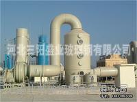 供应WYB系列玻璃钢酸雾吸收塔 WYB