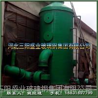 二氧化硫处理塔厂家 YJF-1