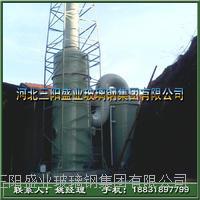 氮氧化物治理塔厂家 YJND