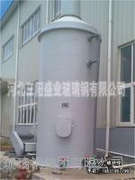 供应BXT系列玻璃钢废气洗涤塔 BXT