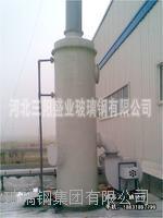 供应DGS-B型玻璃钢酸雾净化塔 DGS-B