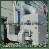 YHSJ型系列干法吸附酸性废气净化器净化塔厂家 YHSJ