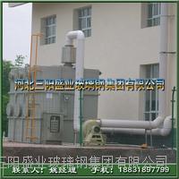 卧式净化处理塔净化塔厂家 FNJS-100型