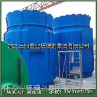 BNG-Ⅱ型玻璃钢酸雾净化塔净化塔厂家 BNG-Ⅱ型