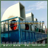 4-68型离心通风机厂家
