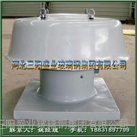 BDW-87-3型玻璃钢低噪声屋顶风机厂家 BDW-87-3