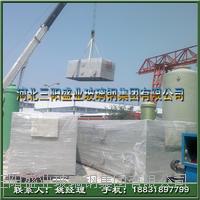 卧式净化塔生产厂家 CFSJ