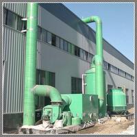 销售实验室废气处理塔 YHSJ
