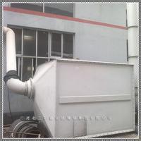销售YHSJ型系列干法吸附酸性废气净化器