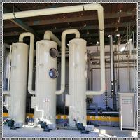 销售DGS型无泵玻璃钢酸雾净化塔 DGS型