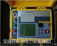 三相氧化锌避雷器测试仪 GD3810B