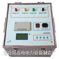 大型地网接地电阻测试仪 GD2600B