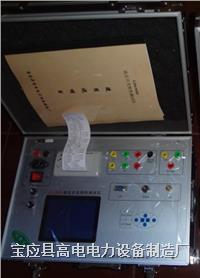 GD6300B高压开关动特性测试仪 GD6300B