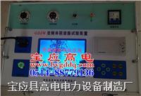 江苏调频串联谐振试验装置厂家