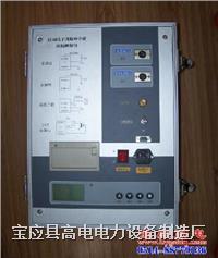 全自动抗干扰精密介质损耗测试仪 GD3580C