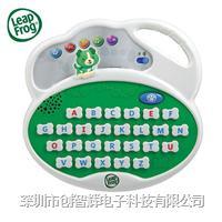 学习字母机方案和开发 CZH-ZDJ-01