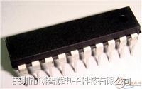 高性价比单片机 SN8P2722(SONIX) 高性价比单片机 SN8P2722(SONIX)