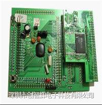 语音芯片CZH03001 CZH03001