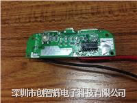 移动电源五合一芯片TP4211BF TP4211BF SOP16