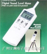 噪音计声级计|TES1350A|台湾泰仕