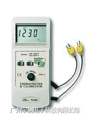 台湾路昌TC-920温度标定器TC920温度校正器温度校正仪 TC-920