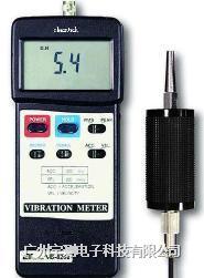 台湾路昌VB-8202接触式振动计 VB8202