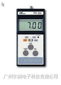 台湾路昌PH-206酸碱度计 酸碱值测试仪PH计 PH值测量仪 PH206